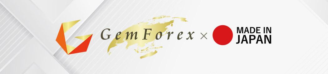 海外FX おすすめ ランキング
