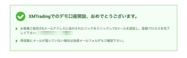 mt4 ダウンロード