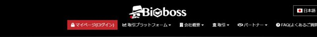 BigBoss 入金方法