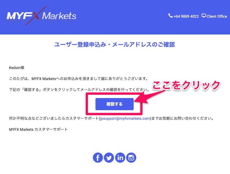 MYFXMarkets 口座開設