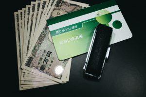 BT option FXの出金方法を紹介!出金優先順位に注意!