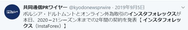 instaforex 評判(口コミ)