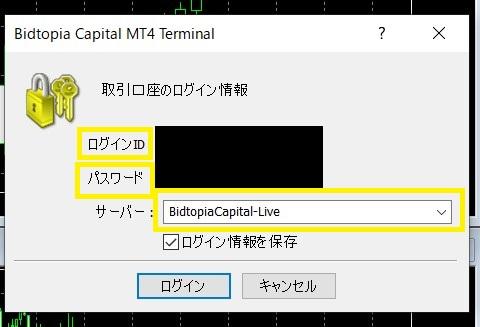 BT Option 口座開設