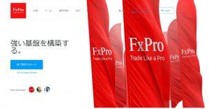 FxProの入金方法と注意点!おすすめの入金方法はbitwallet