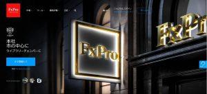 FxProにはボーナスが無いって本当?ボーナスが無くても使える海外FX