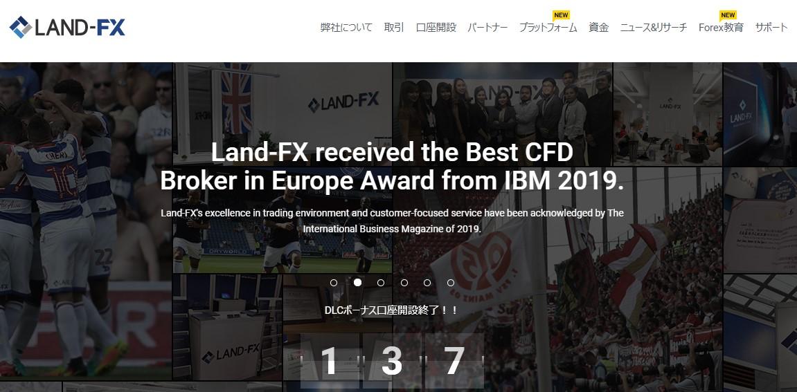 LANDFX 安全性