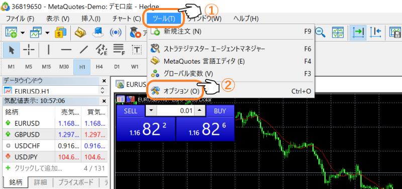 mt5 ヒストリカルデータ